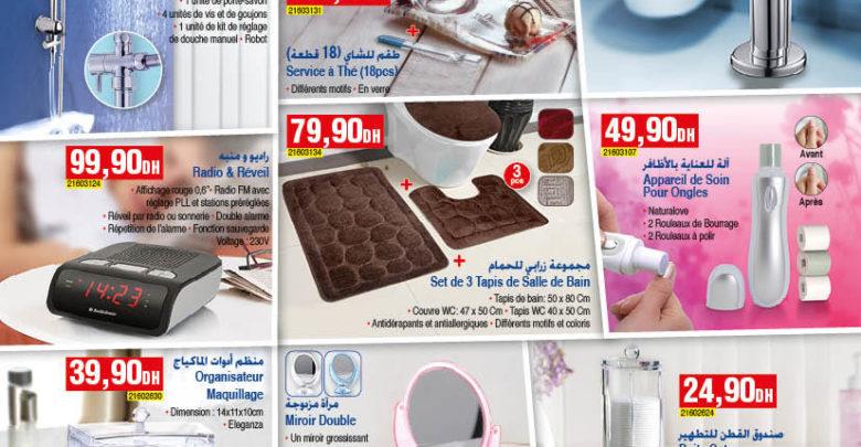 Photo of Catalogue Bim Maroc du Jeudi 31 Août 2017