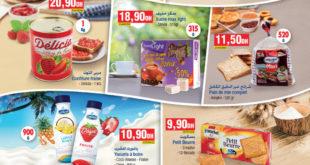 Catalogue Bim Maroc du Mardi 19 Septembre 2017
