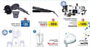 Catalogue Bim Maroc du Vendredi 29 Septembre 2017