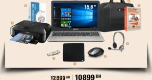 Promo Fnac Morocco Mall Packs PC