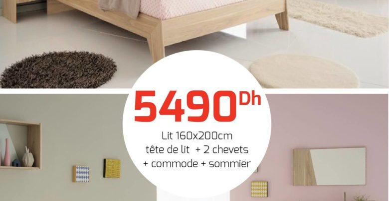 Photo of Promotion Yatout Home Nouvelle collection SWEEN