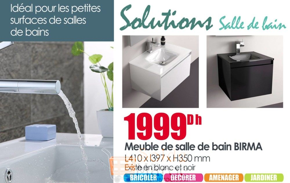 promo mr bricolage maroc meuble salle de bain birma. Black Bedroom Furniture Sets. Home Design Ideas