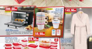 Catalogue Bim Maroc du Vendredi 1 Décembre 2017