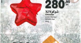 Catalogue Carrefour Market Maroc du 23 Novembre au 13 Décembre 2017