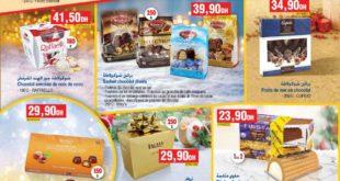 Catalogue Bim Maroc du Mardi 12 Décembre 2017