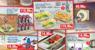 Catalogue Bim Maroc du Vendredi 24 Novembre 2017