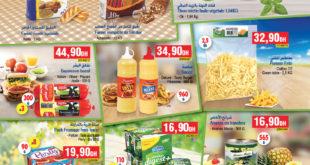 Catalogue Bim Maroc du Mardi 28 Novembre 2017