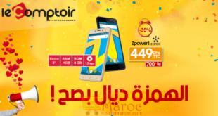 Promo Le Comptoir Electro Smartphone Zatec 449Dhs