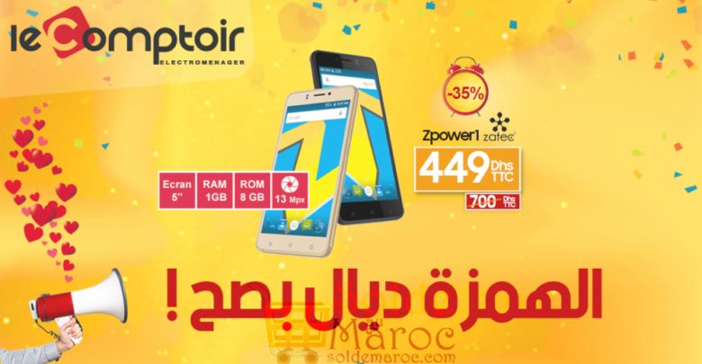 Photo of Promo Le Comptoir Electro Smartphone Zatec 449Dhs