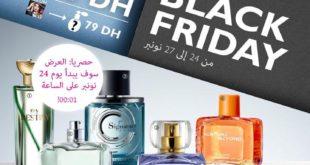 Black Friday Oriflame Maroc jusqu'au 27 Novembre 2017