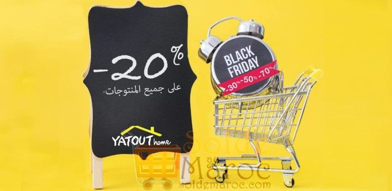 Photo of Black Friday Yatout Home -20% Réduction
