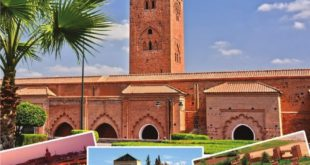 Catalogue My Way Maroc Janvier 2018