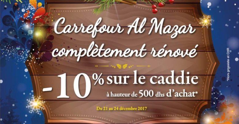 Photo of Catalogue Carrefour Almazar Offres exceptionnelles du 21 au 31 Décembre 2017