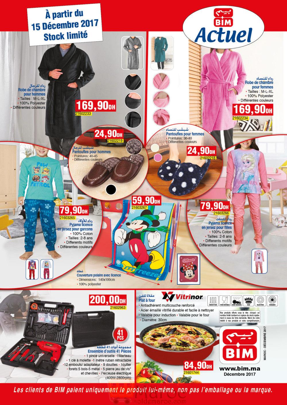 Catalogue Bim Maroc du Vendredi 15 Décembre 2017