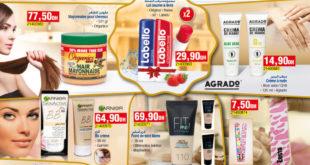 Catalogue Bim Maroc du Mardi 19 Décembre 2017