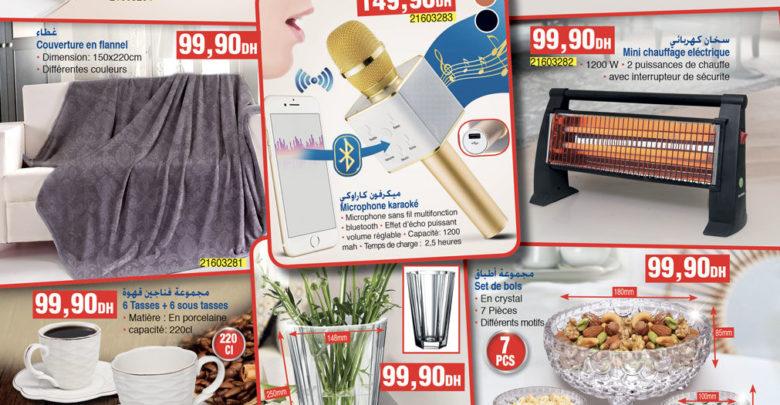 Photo of Catalogue Bim Maroc du Vendredi 29 Décembre 2017