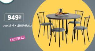 Nouveau chez Aswak Assalam Table à manger + 4 chaises 949Dhs