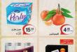 Flyer Carrefour Market Maroc Jusqu'au 18 Décembre 2017
