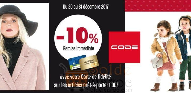 Photo of 10 de Remise* chez Code Aswak Assalam du 20 au 31 Décembre 2017