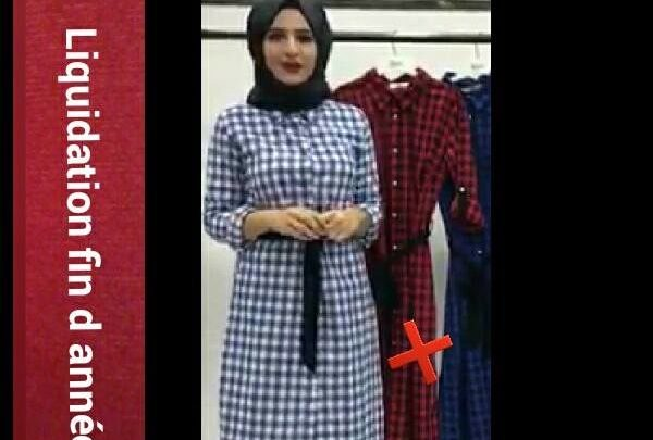 Photo of Promo Dar hijab fin d'année Taille 36 Jusqu'au 31 décembre 2017