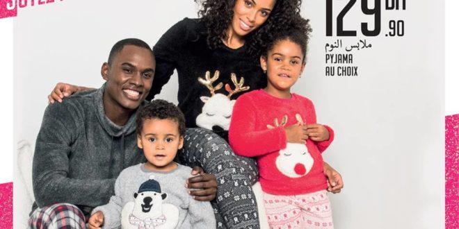 Spéciale Pyjamas d'hiver chez Gémo Maroc à partir de 129,90Dhs