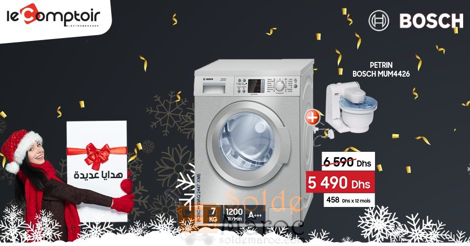promotion machine a laver beautiful rfrigrateur et lave linge prix dh with promotion machine a. Black Bedroom Furniture Sets. Home Design Ideas