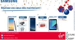 Superbes offres Samsung chez Virgin Megastore Maroc Jusqu'au 31 Décembre 2017