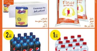 Catalogue Atacadao Maroc du 18 au 31 Janvier 2018