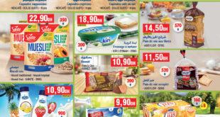 Catalogue Bim Maroc du Mardi 16 Janvier 2018