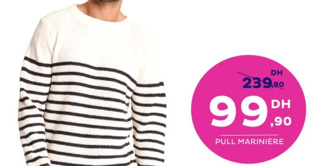 Soldes Tati Maroc Pull marinière en maille 99,90Dhs
