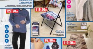 Catalogue Bim Maroc du Vendredi 26 Janvier 2018