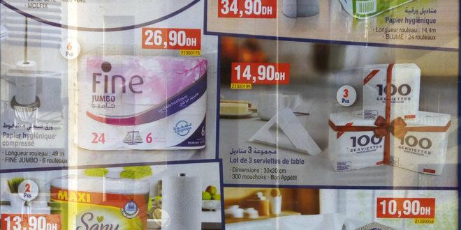 Catalogue Bim Maroc du Mardi 30 Janvier 2018