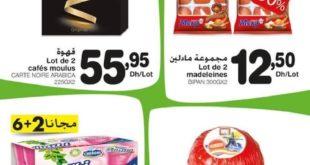 Catalogue Carrefour Market Maroc du 4 au 24 Janvier 2018
