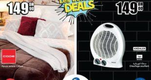 Les Bons Deals Aswak Assalam Chauffage Soufflant Krohler 149Dhs