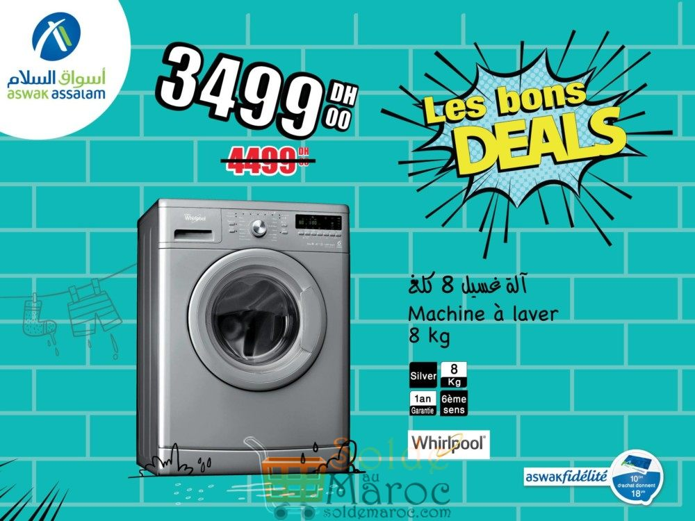 les bon deals aswak assalam machine laver whirlpool 8kg 3499dhs les soldes et promotions du. Black Bedroom Furniture Sets. Home Design Ideas