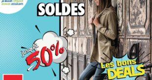 Soldes Aswak Assalam Jusqu'à -50% sur Les Collections CODE