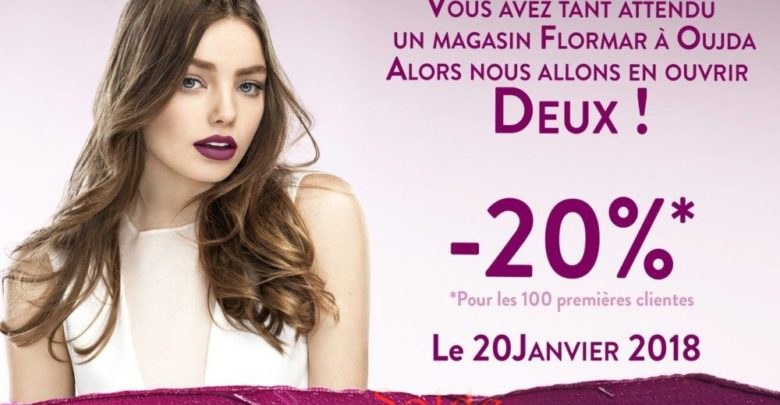 Photo of Inauguration 2 Magasins Flormar à Oujda le 20 Janvier 2018