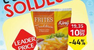 Soldes Leader Price Maroc Frites 750g 10,95Dhs