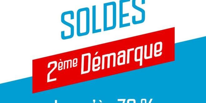 Soldes Gémo Maroc Deuxième Démarque