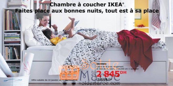 soldes ikea maroc cadre de lit avec rangement brimnes 2845dhs les soldes et promotions du maroc. Black Bedroom Furniture Sets. Home Design Ideas