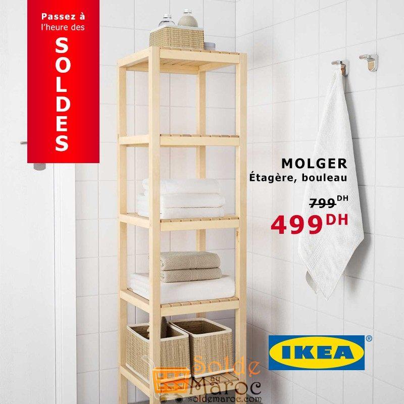 soldes ikea maroc tag re bouleau molger 499dhs. Black Bedroom Furniture Sets. Home Design Ideas
