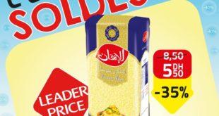 Soldes Leader Price Maroc Couscous Al Itkan Moyen 500g 5,50Dhs