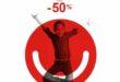 Soldes Okaidi Maroc Jusqu'à -50%