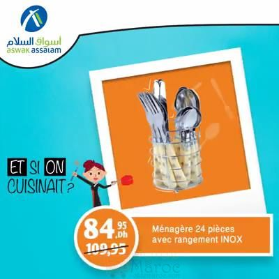 promo aswak assalam m nag re 24 pi ce avec rangement inox 84dhs solde et promotion du maroc. Black Bedroom Furniture Sets. Home Design Ideas