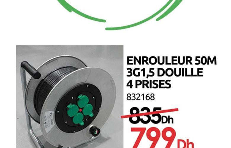Mr Bricolage Page 8 Solde Et Promotion Du Maroc