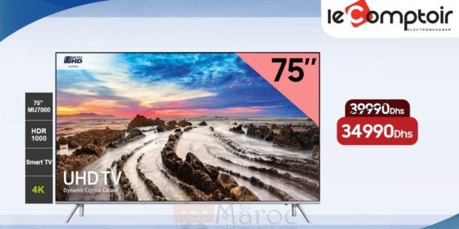 promo le comptoir electro smart tv 75 4k 34990dhs les soldes et promotions du maroc. Black Bedroom Furniture Sets. Home Design Ideas