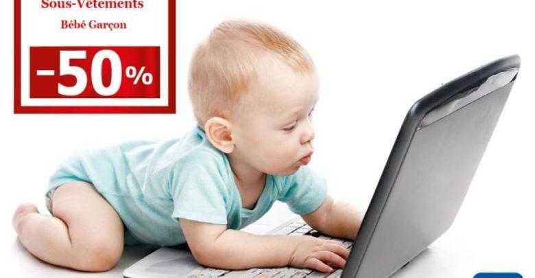 Photo of Alpha 55 Nouvel arrivage de sous-vêtements bébé garçon et fille à -50%