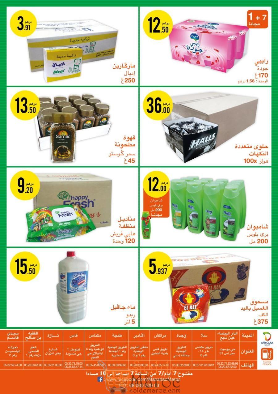 Catalogue Atacadao Maroc du 15 au 28 Mars 2018