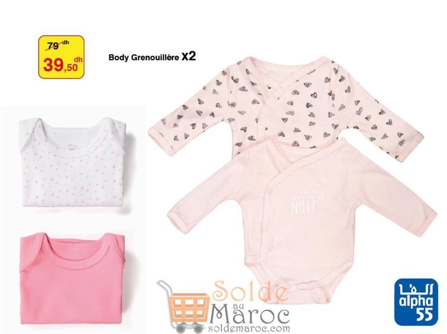 Soldes Alpha55 Sous-vêtements FIlle Garçon et Bébé