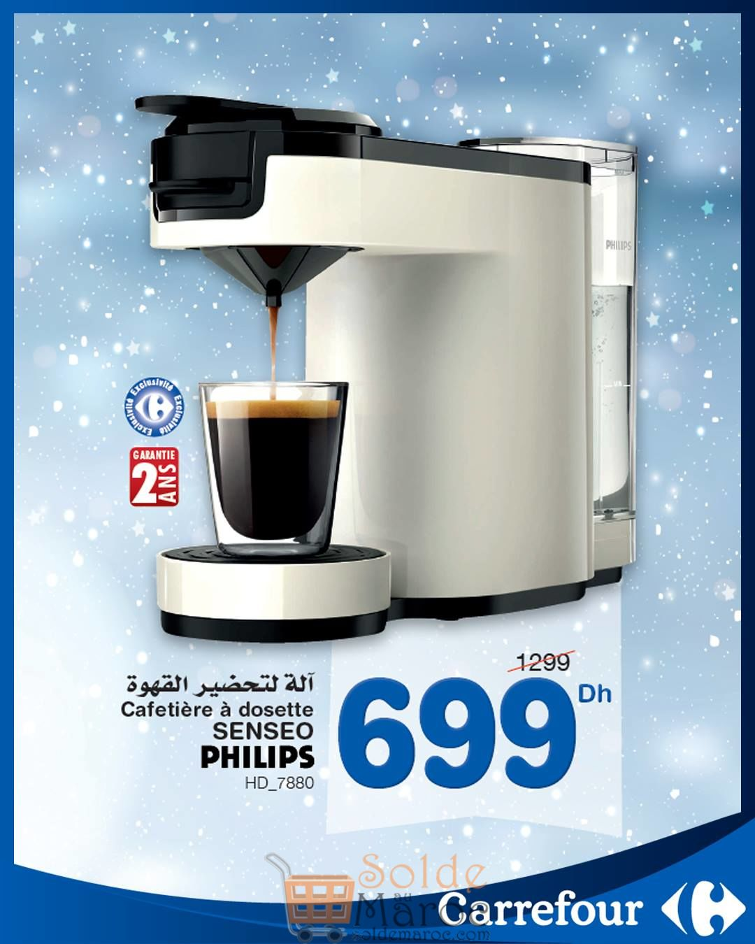 promo carrefour maroc cafeti re dosette senseo philips 699dhs promotion du maroc. Black Bedroom Furniture Sets. Home Design Ideas
